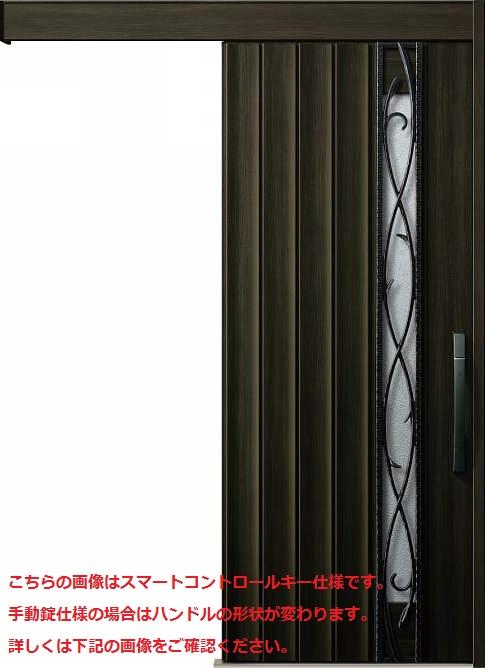 YKKAP玄関断熱玄関引戸NEWコンコード断熱タイプ[外引込みタイプ]E01:メーターモジュール[幅1875mm×高2195mm]
