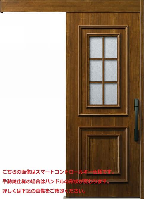 YKKAP玄関 断熱玄関引戸 NEWコンコード 断熱タイプ[外引込みタイプ] E03:メーターモジュール[幅1875mm×高2195mm]