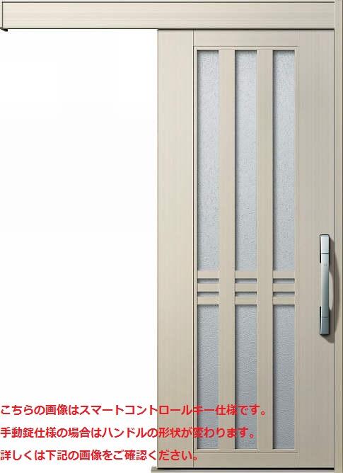 YKKAP玄関 断熱玄関引戸 NEWコンコード アルミタイプ[外引込みタイプ] S03:メーターモジュール[幅1875mm×高2195mm]
