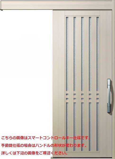 YKKAP玄関 断熱玄関引戸 NEWコンコード アルミタイプ[外引込みタイプ] S02:関東間入隅[幅1645mm×高2195mm]