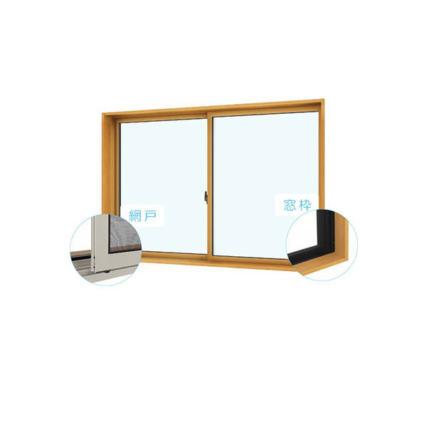 YKKAP窓サッシ 引き違い窓 エピソードNEO[複層ガラス] 2枚建 半外付型[サッシ+網戸+窓枠セット品]:[幅1370mm×高370mm]