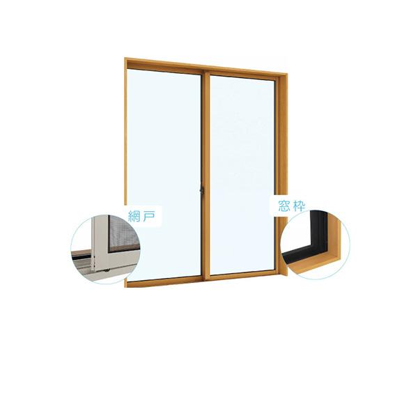 YKKAP窓サッシ 引き違い窓 エピソードNEO[複層ガラス] 2枚建 半外付型[サッシ+網戸+窓枠セット品]:[幅1820mm×高2230mm]