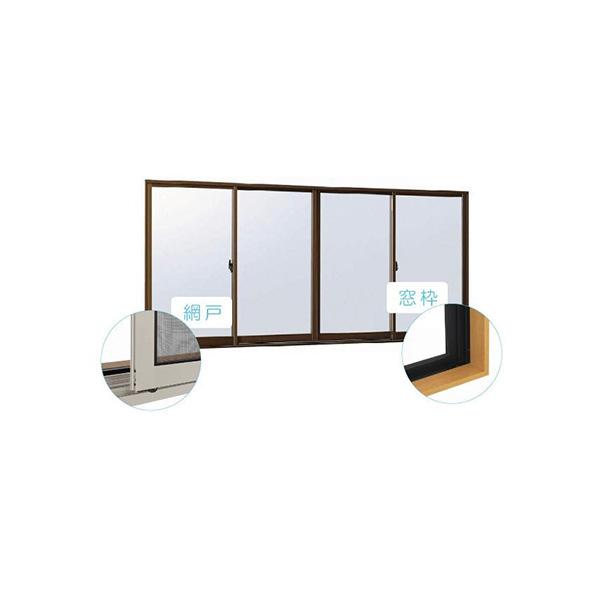 YKKAP窓サッシ 引き違い窓 エピソードNEO[複層ガラス] 4枚建 半外付型[サッシ+網戸+窓枠セット品]:[幅2600mm×高970mm]
