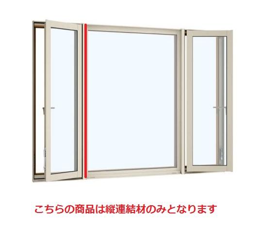 YKKAPオプション 窓サッシ 引き違い窓 エピソードNEO:連窓方立 2×4工法テラスタイプ 単純段差下枠仕様用 直線方立 [高2260mm]