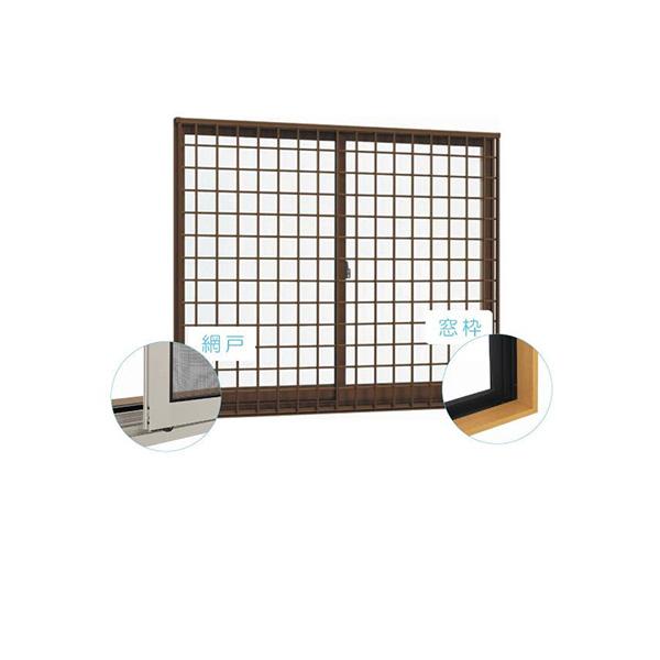 YKKAP窓サッシ 引き違い窓 エピソードNEO[複層ガラス] 2枚建[面格子付] 井桁格子[半外付型][サッシ網戸窓枠セット]:[幅730mm×高370mm]
