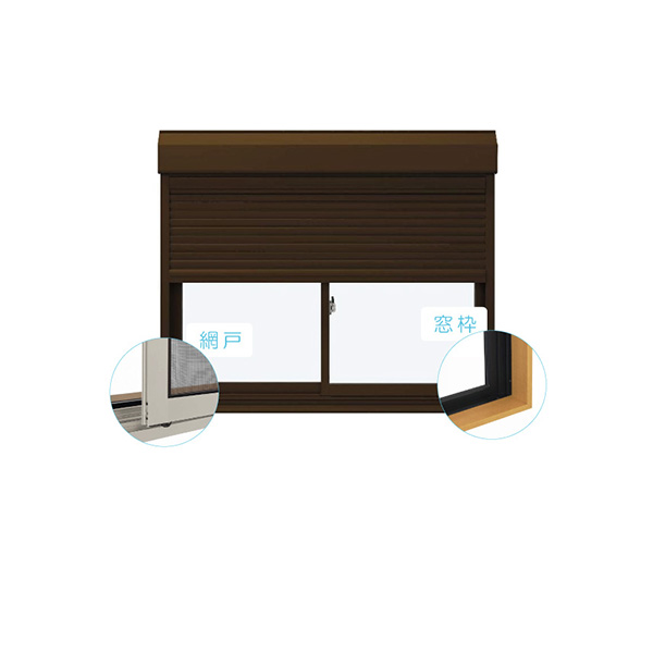 YKKAP窓サッシ 引き違い窓 エピソードNEO[複層ガラス] 2枚建[シャッター付] スチール耐風[半外][サッシ網戸窓枠セット]:[幅1540mm×高2030mm]
