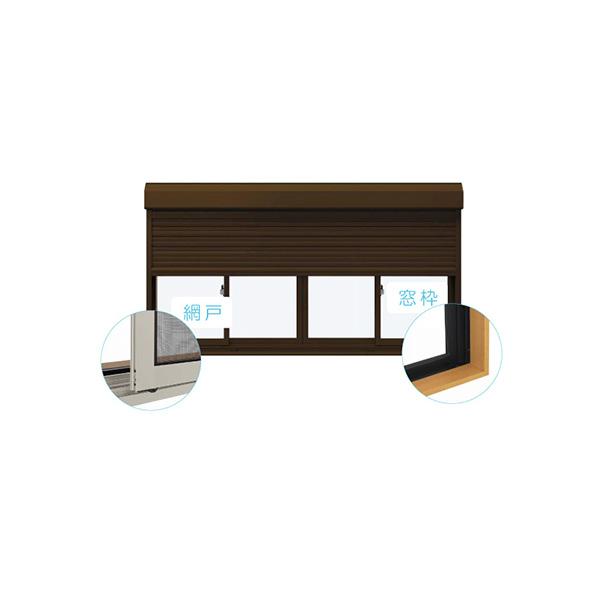 YKKAP窓サッシ 引き違い窓 エピソードNEO[複層ガラス] 4枚建[シャッター付] スチール耐風[半外][サッシ網戸窓枠セット]:[幅2370mm×高2030mm]