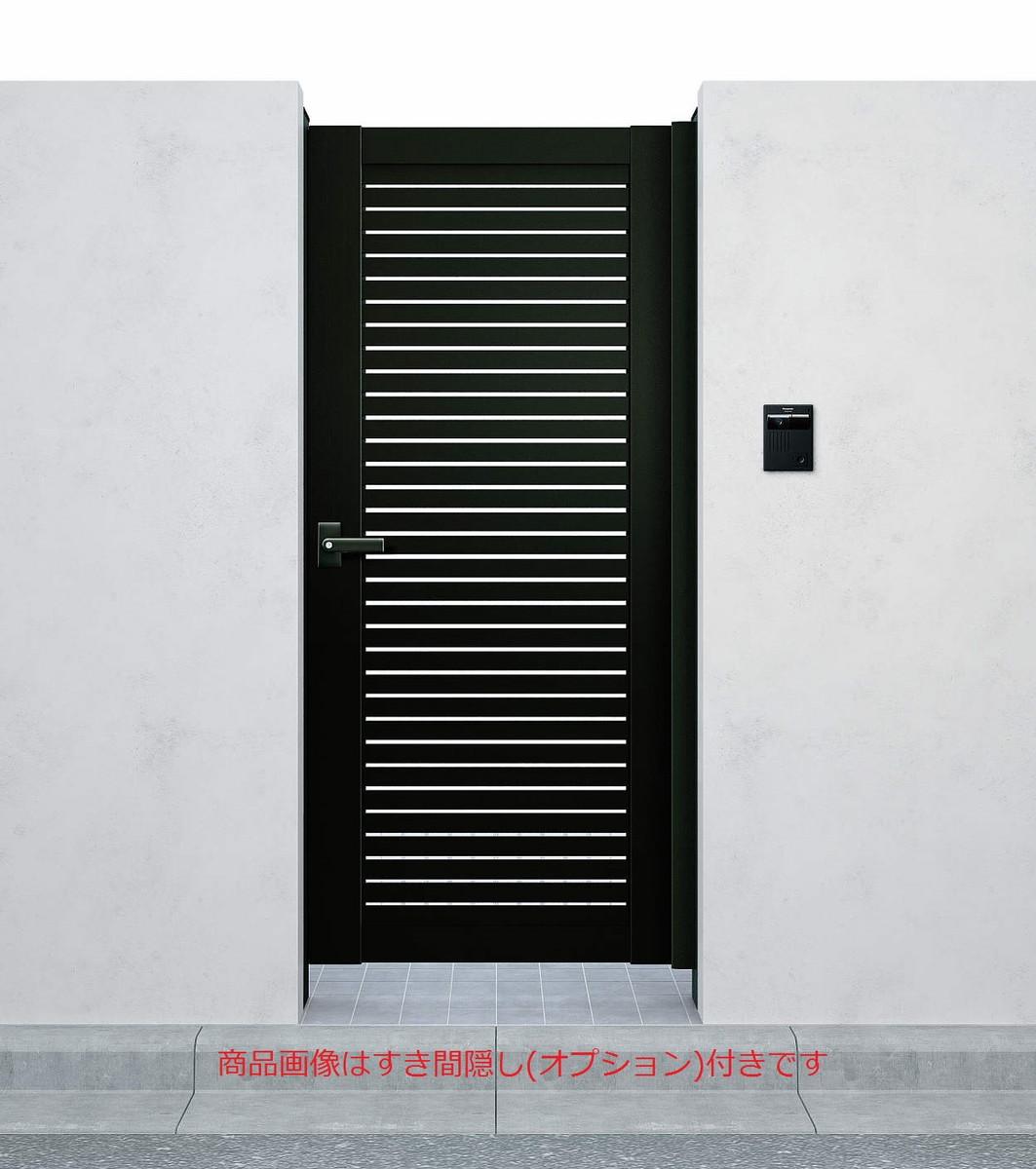 YKKAPガーデンエクステリア 門扉 シンプレオ 3型 片開き[門柱内開きセット]:[幅900mm×高1000mm]