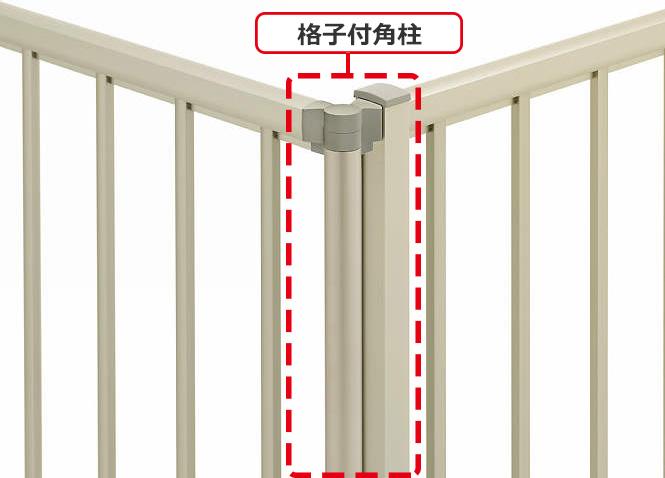 YKKAPオプション ガーデンエクステリア フェンス シンプレオフェンス 11型用:間仕切柱施工 34m/秒相当仕様 格子付き角柱 T100[高1000mm]