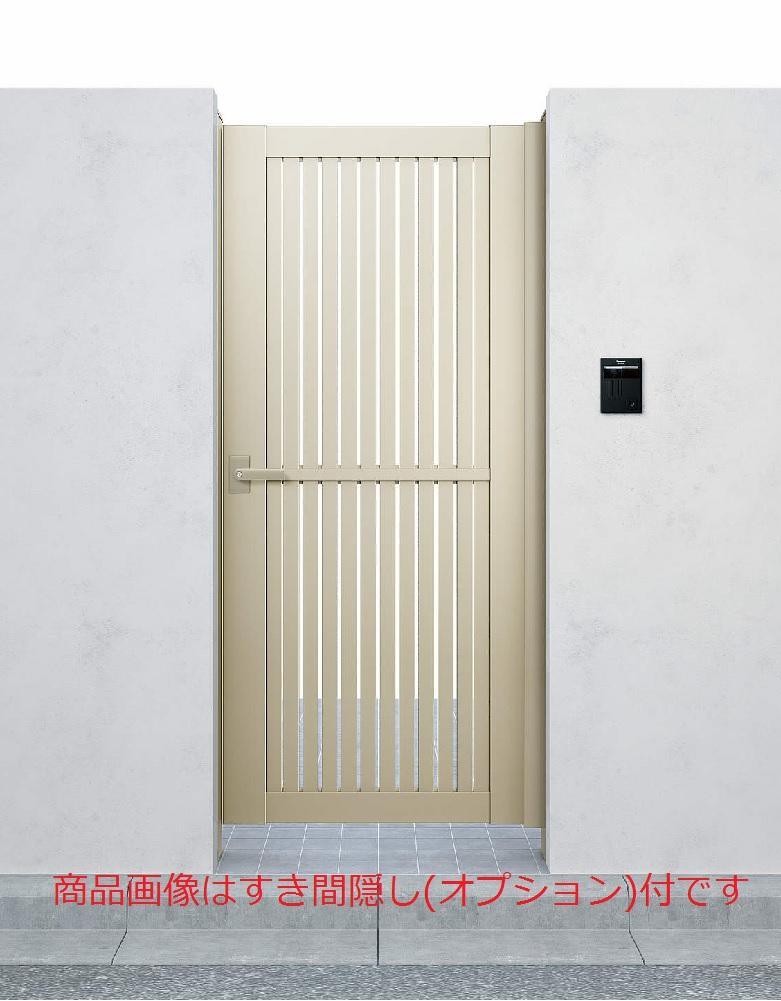 YKKAPガーデンエクステリア 門扉 シンプレオ 4型 片開き[門柱内開きセット]:[幅400mm×高1000mm]