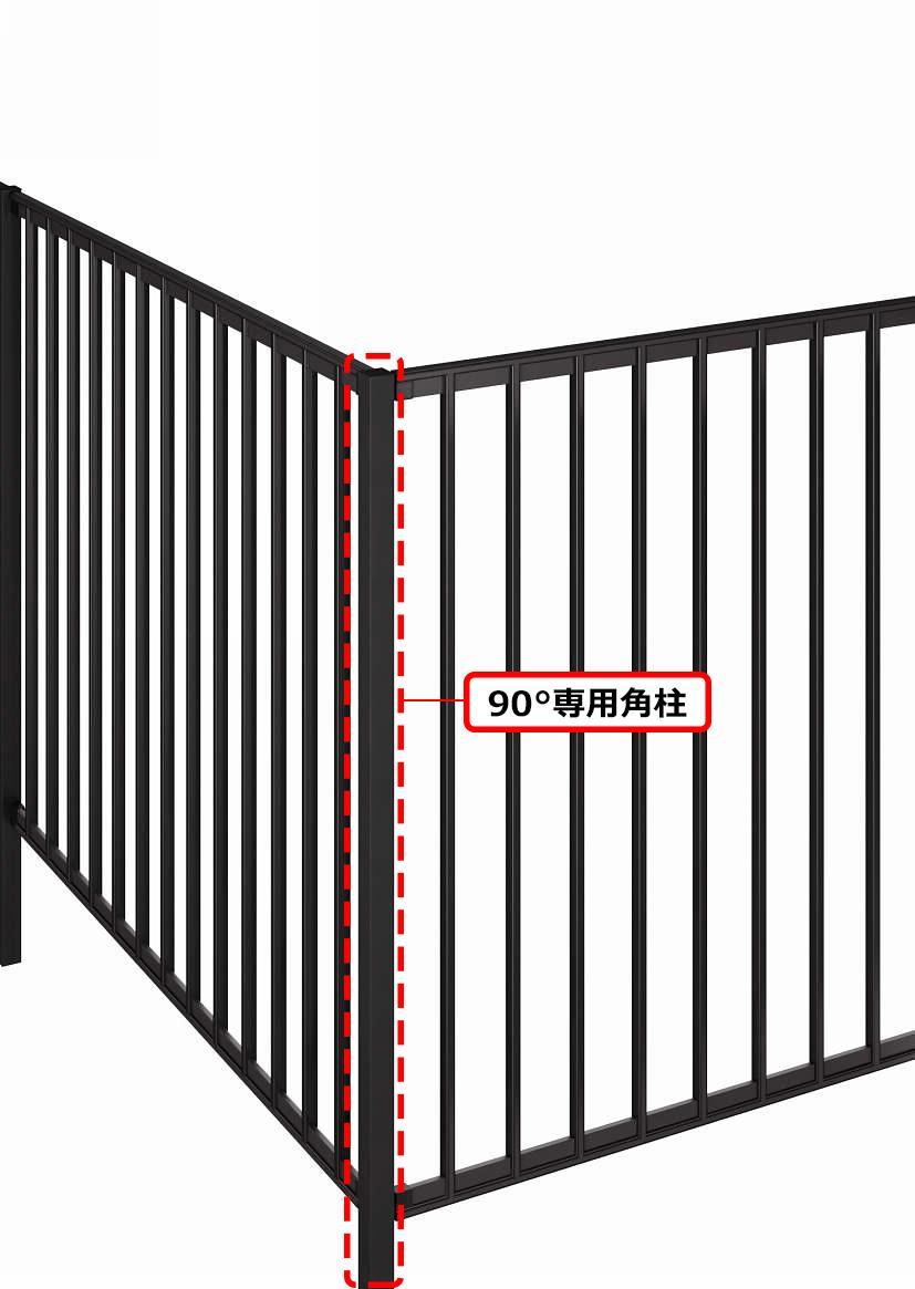 YKKAPオプション ガーデンエクステリア フェンス シャローネフェンス SM01型:間仕切柱 角柱[幅1200mm]