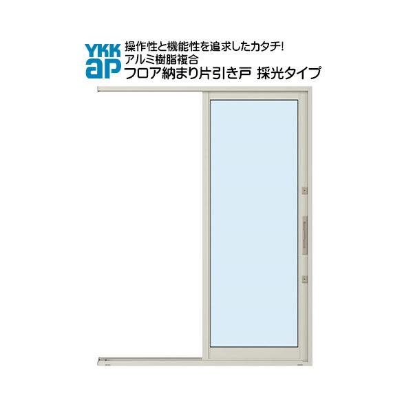 YKKAP勝手口 フロア納まり片引き戸 アルミ樹脂複合 採光 全面ガラスタイプ[内外別色]:[幅780mm×高1830mm]