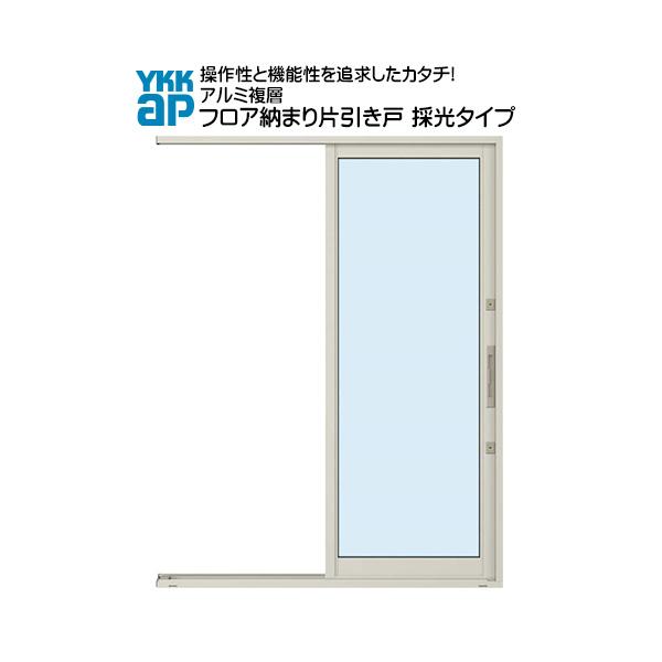 YKKAP勝手口 フロア納まり片引き戸 アルミ複層 採光 全面ガラスタイプ:[幅780mm×高1830mm]