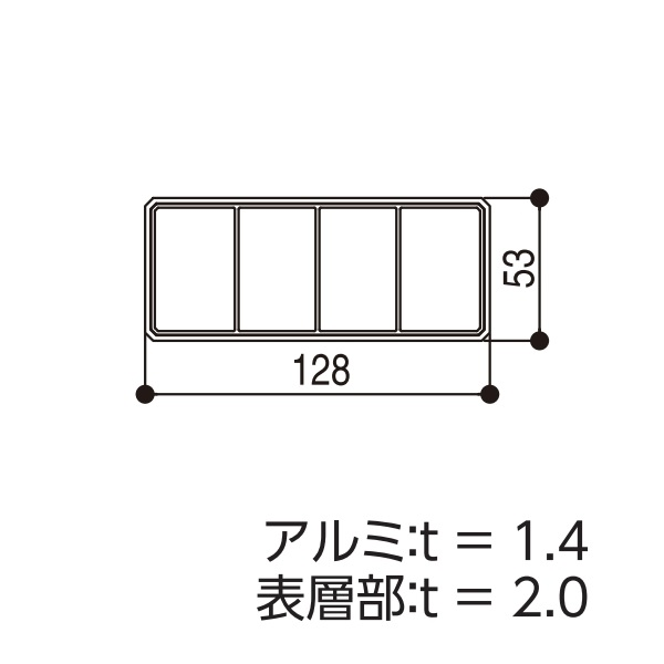 YKKAPガーデンエクステリア 汎用形材 枕木材・キャップ:□53×128 長さ:2500(リウッド色) 【YKK】【YKK枕木材】【キャップ】【エクステリア】【外構】【間仕切り】【隣地境界】【アルミ柱】