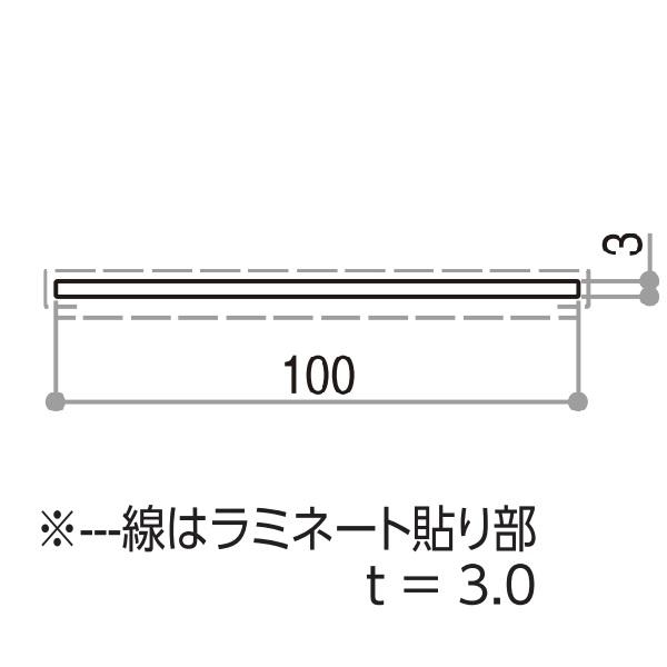 YKKAPガーデンエクステリア 汎用形材 フラットバー・パネル:フラットバー 外形寸法100 長さ:3970(アルミ色)3850(木調色)