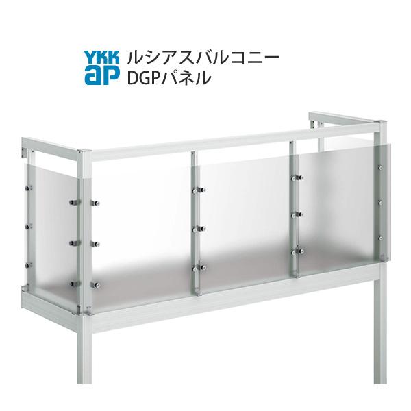 YKKAPウォールエクステリア ルシアスバルコニー 屋根置式 DPGパネル[樹脂製デッキ材] ロング柱仕様:奥行 1170mm[幅3640mm]
