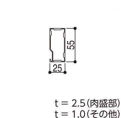 YKKAPガーデンエクステリア 汎用形材 不等辺ホロー材:□55×25 ホロー材 長さ:5970(アルミ色)5850(木調色)[高6000mm]