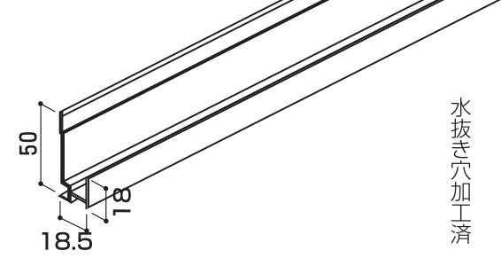[送料無料] YKK ap アルミ 外壁材 アルカベール 専用部材 タテ張り施工用 下端カバー5型 4000ミリ 8本 【地震 耐震 耐久性 災害 サビない 錆 雨 風 防音 寒冷地 サイディング サイジング 外装 新築 改築 リフォーム DIY 住宅建材 塩害 軽い】