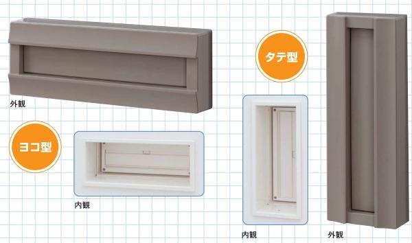 YKKAPオプション 玄関ドア VenatoD30:壁付防風ポスト 製品色:シルバー(樹脂)