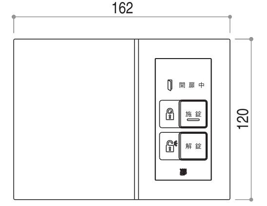 YKKAPオプション 玄関ドア VenatoD30:操作盤付インターフェースユニット マルチ
