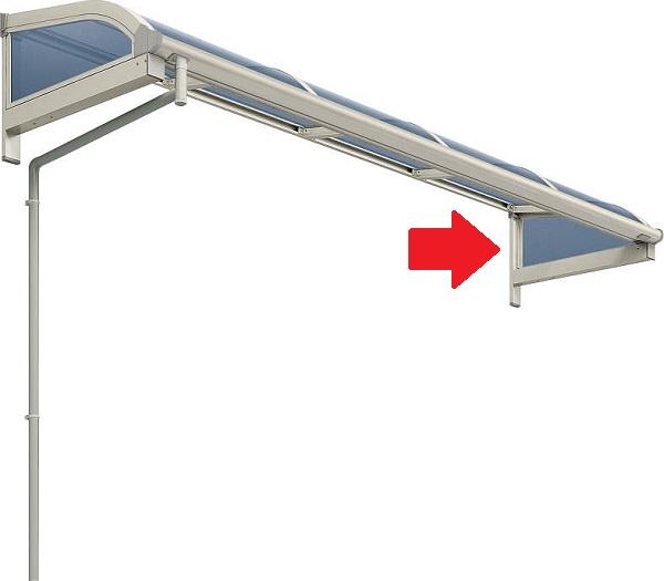 YKKAPオプション ウォールエクステリア テラス屋根 ソラリア:屋根妻パネル 奥行:4尺[1170mm] アール型 0.5間~2間用 強度:1500N/