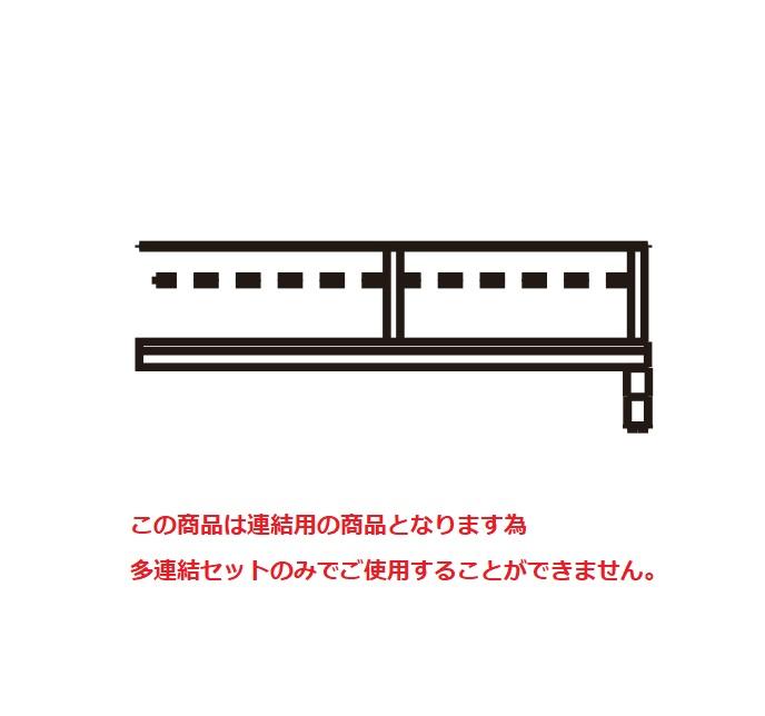 YKKAPウォールエクステリア テラス屋根 持ち出し屋根ソラリア 600N/[フラット型][関東間] 多連結セット:二尺[幅1820mm]【YKK】【持ち出し屋根】【ソラリア】【屋根】【連結】【ワイド】