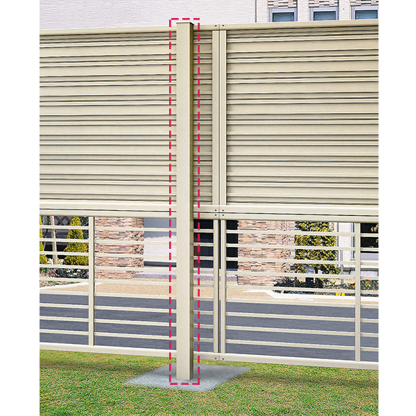 YKKAPガーデンエクステリア フェンス 多段支柱(自由柱用) ルシアスH01~04型、H07~09型用 自立建て用:2段支柱 34m/秒相当仕様 控え柱なし 木目色[高2335mm]