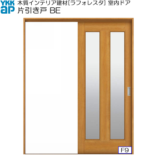 YKKAP室内引戸 片引き戸(1枚建) 中級タイプ BE ケーシング枠:[幅1532mm×高2033mm]
