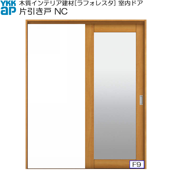 YKKAP室内引戸 片引き戸(1枚建) 中級タイプ NC ケーシング枠:[幅1823mm×高2033mm]
