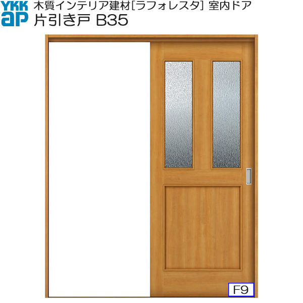 YKKAP室内引戸 片引き戸(1枚建) 高級タイプ B35 ノンケーシング枠:[幅1450mm×高2033mm]