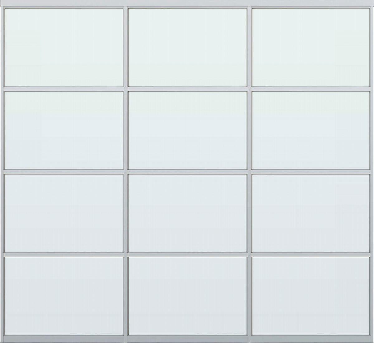 【国産】 スクリーンパーティション[間仕切] 固定タイプスクリーンデザイン(アルミ枠) NAタイプ:[幅1464~2652mm×高2443~2732mm]【YKK】【室内インテリア】【サッシ】【パーテーション】【パーテイション】【固定間仕切り】【アルミ間仕切】【:ノース&ウエスト YKKAPアルミインテリア 3枚パネル-木材・建築資材・設備