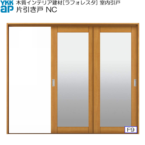 YKKAP室内引戸 片引き戸(2枚建) 中級タイプ NC ケーシング枠:[幅2433mm×高2033mm]