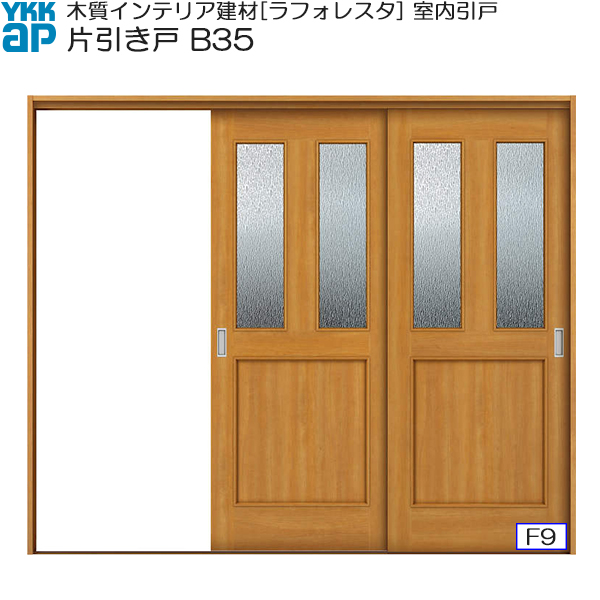 YKKAP室内引戸 片引き戸(2枚建) 高級タイプ B35 ケーシング枠:[幅2433mm×高2033mm]