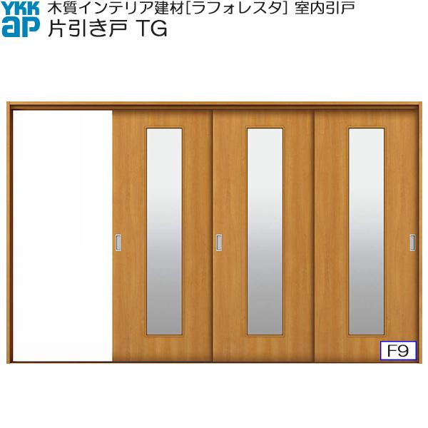 YKKAP室内引戸 片引き戸(3枚建) 中級タイプ TG ケーシング枠:[幅3222mm×高2033mm]