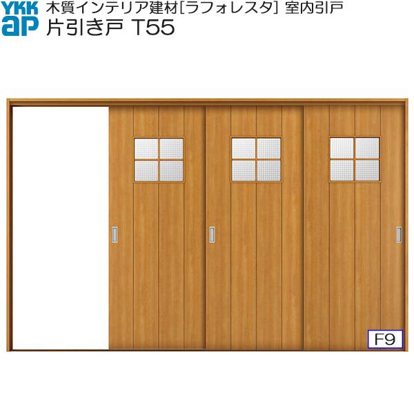 YKKAP室内引戸 片引き戸(3枚建) 高級タイプ T55 ケーシング枠:[幅3222mm×高2033mm]