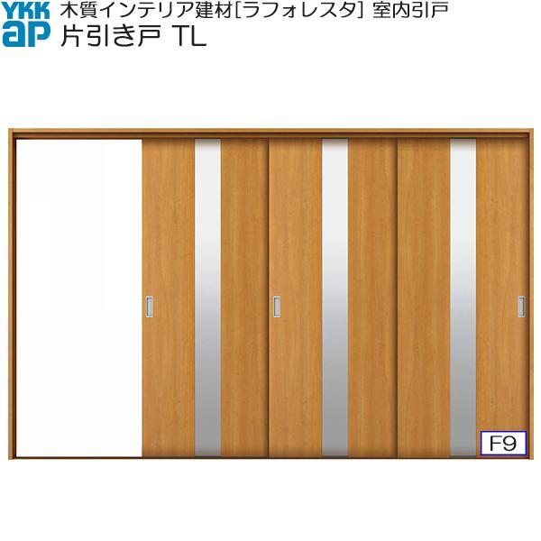YKKAP室内引戸 片引き戸(3枚建) 中級タイプ TL ノンケーシング枠:[幅3222mm×高2033mm]