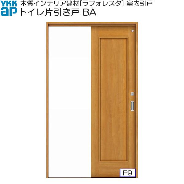 YKKAP室内引戸 トイレ片引き戸 普及タイプ BA ケーシング枠: