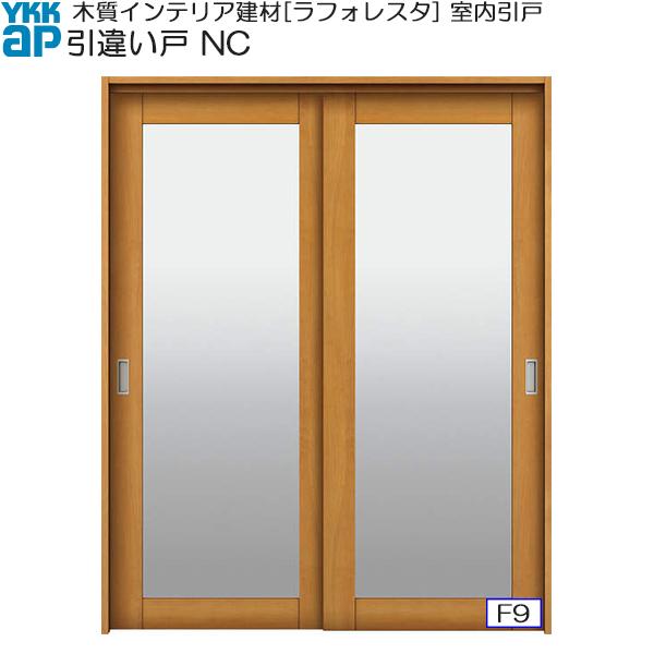 YKKAP室内引戸 引違い戸(2枚建) 中級タイプ NC ケーシング枠:[幅1823mm×高2033mm]