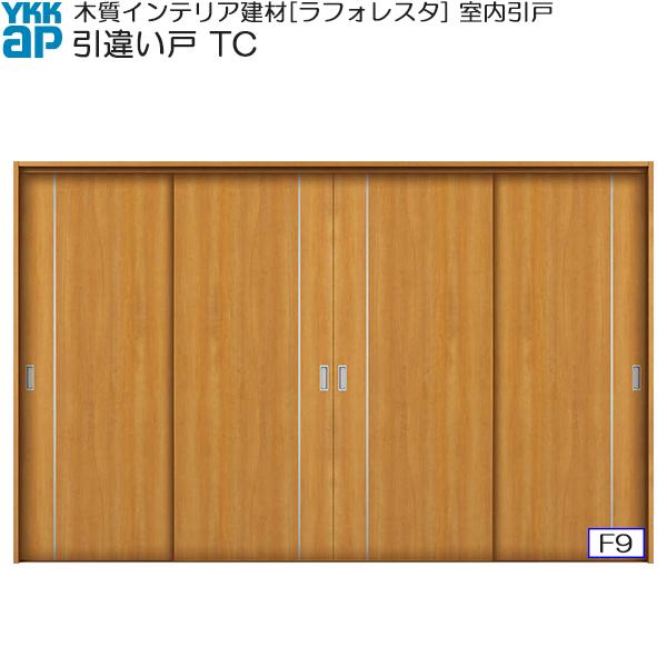 YKKAP室内引戸 引違い戸(4枚建) 普及タイプ TC ノンケーシング枠:[幅2337mm×高2033mm]
