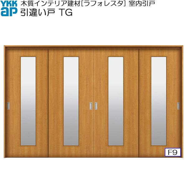 YKKAP室内引戸 引違い戸(4枚建) 中級タイプ TG ノンケーシング枠:[幅2337mm×高2033mm]