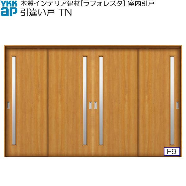 YKKAP室内引戸 引違い戸(4枚建) 中級タイプ TN ノンケーシング枠:[幅2337mm×高2033mm]