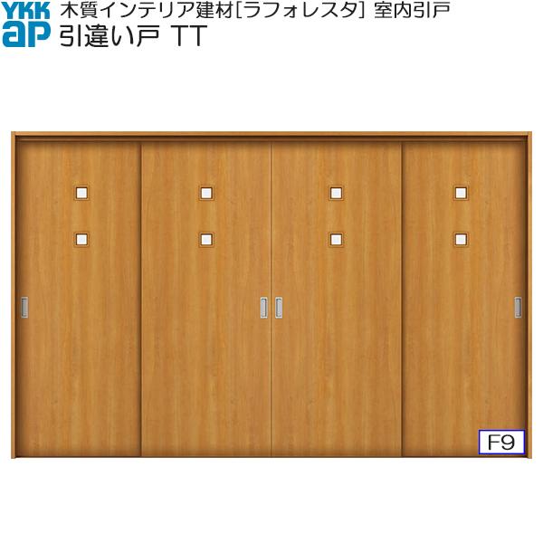 YKKAP室内引戸 引違い戸(4枚建) 中級タイプ TT ノンケーシング枠:[幅3247mm×高2033mm]