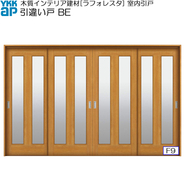 YKKAP室内引戸 引違い戸(4枚建) 中級タイプ BE ノンケーシング枠:[幅2337mm×高2033mm]