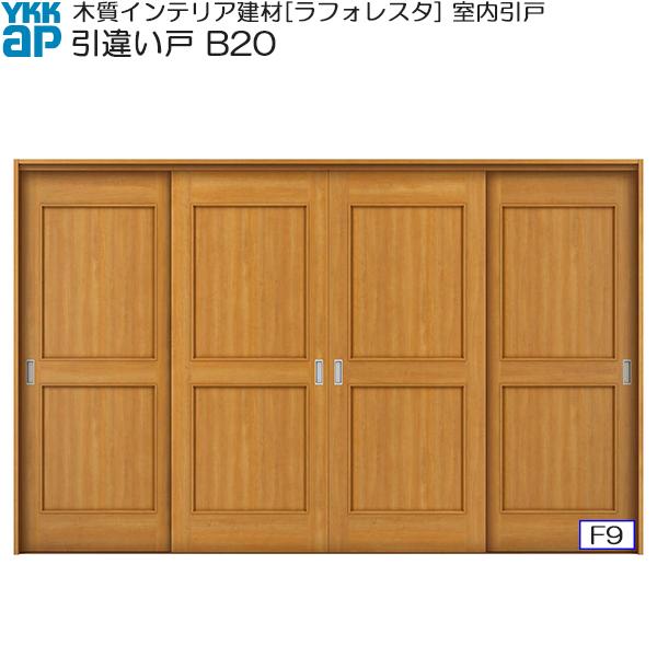 YKKAP室内引戸 引違い戸(4枚建) 中級タイプ B20 ノンケーシング枠:[幅2337mm×高2033mm]
