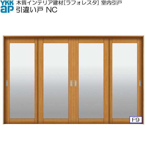 YKKAP室内引戸 引違い戸(4枚建) 中級タイプ NC ノンケーシング枠:[幅3247mm×高2033mm]