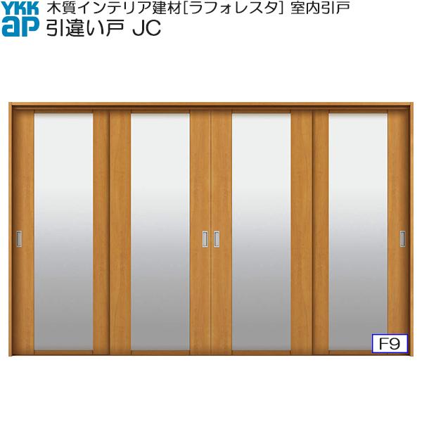 YKKAP室内引戸 引違い戸(4枚建) 高級タイプ JC ノンケーシング枠:[幅3247mm×高2033mm]