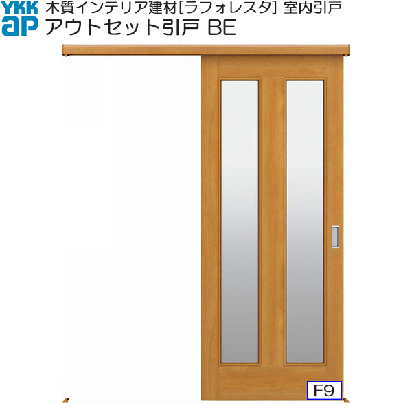 YKKAP室内引戸 アウトセット片引き戸 中級タイプ BE 入隅:[幅1659mm×高2033mm]