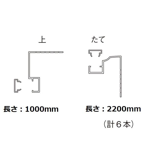 YKKAPオプション 浴室出入口 ドアリモ浴室:外額縁ユニット(三方ユニット、定寸)
