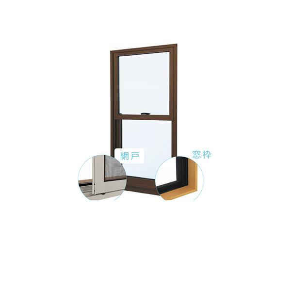 YKKAP窓サッシ 装飾窓 フレミングJ[複層ガラス][セット品] 片上げ下げ窓:サッシ・窓枠・網戸セット[幅640mm×高1370mm]