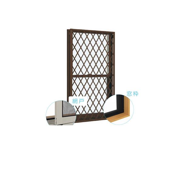 YKKAP窓サッシ 装飾窓 フレミングJ[複層ガラス][セット品] 面格子付片上げ下げ窓 ラチス格子:サッシ・窓枠・網戸セット[幅300mm×高1370mm]